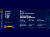 2nd IMDEA Nanoscience celebrates The Nobel Prize Winners Symposium